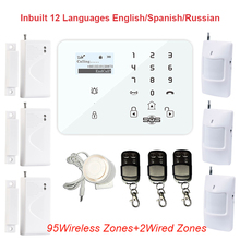 Promotion for Russian Spanish Voice Panel Wireless GSM Alarm System Security Home With PIR Motion Detector Remote control K9D