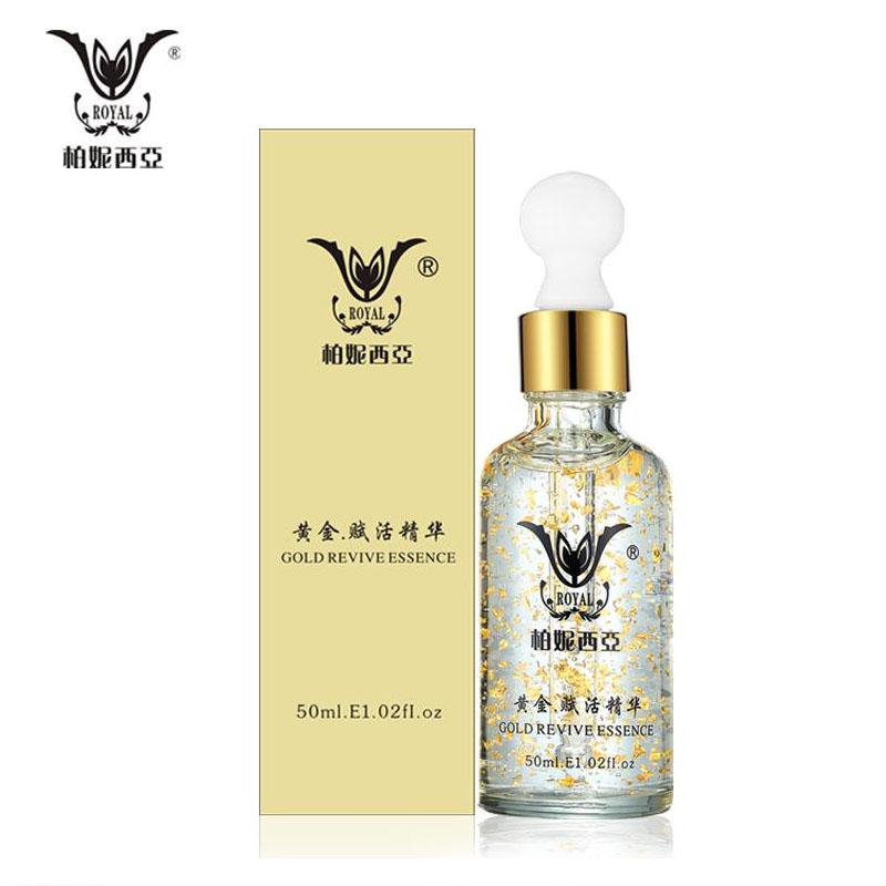 Super-Anti-Wrinkle-Anti-Aging-Collagen-24k-Gold-Essence-Skin-Whitening-Cream-Moisturizing-Face-Care-Hyaluronic (1)