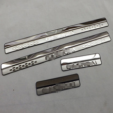 Free Shipping door sill strip car accessories car styling For Nissan QASHQAI 2015 welcome pedal Trim 4pcs(China)