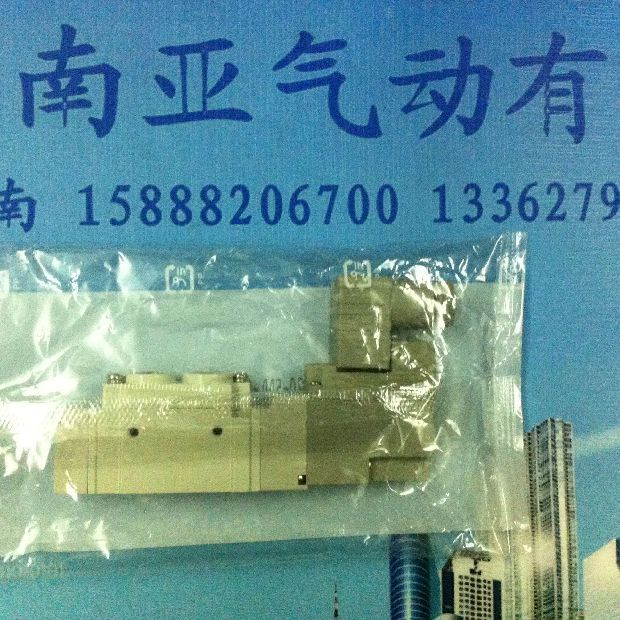 SY5120-5DZD-01 SMC solenoid valve electromagnetic valve pneumatic component<br><br>Aliexpress