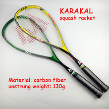 2016 New squash racquet KARAKAL squash rackets high quality squash female male raquetas squash racket ball