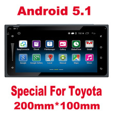 For TOYOTA corolla 2 din gps car radio 2din Android 5.1 Quad Core Head Unit GPS Navigation autoradio rear view camera