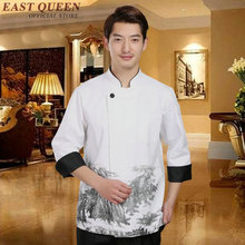 Food service cooks clothing chinese restaurant uniforms chef jacket clothing cook jacket restaurant hotel cooking clothes AA725