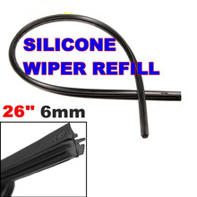 2016 New Natural Rubber 26 6mm Cut to Size Universal Vehicle Replacement Wiper Blade Refill