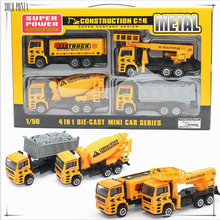 1: 50 Diecast Alloy car model toy metal material car hot wheels 4 piece Alloy machineshop truck set metal shop truck C1010(China)