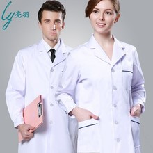 2016 Auntumn Long Sleeve White Labor Coat Hospital Doctor Workwear Nursing Uniforms Online Cheap Medical Scrubs Free Shipping(China)