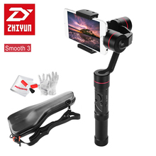 Zhiyun Smooth III Smooth 3 3 Axis Handheld Gimbal for Smartphones For IPhone 7 6 Plus 6 5S 5C Samsung S 6 5 4 3 Huawei Gopro 3 4
