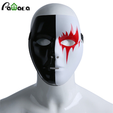 Party Masks Halloween Ghost Dance Fancy Dress Costume Anonymous Scary Mask For Masquerade Cosplay Party Performance