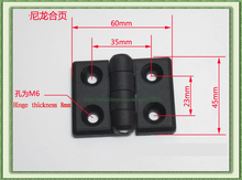 10PCS/set ABS engineering plastic nylon hinge 60 * 45 industrial jumbo durable free shipping(China)