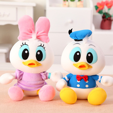 Donald duck doll plush toy Large particle foam daesy dolls birthday gift girls