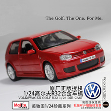 High Quality Maisto VW Golf MK4 R32 Red Die Cast Model Car Maisto 1/24 for baby Collection gifts FreeShipping