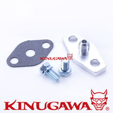 Kinugawa Turbo Oil Feed Flange Kit to 4AN w/ Restrictor 1.0mm for Garrett T3/T4R Ball Bearing Turbocharger