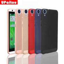 UPaitou Mesh Design Edged Cover Case for HTC Desire 820 Hard PC Case Ultra Thin Slim Back Cover for HTC Desire 820 Dual Sim Case(China)