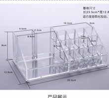 Lipstick Holder Display Stand Clear Crystal Cosmetic Organizer Makeup Jewelry Lipstick Brush Insert Holder Box JPD-4
