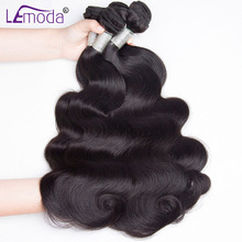LeModa hair Malaysian Body Wave bundles human hair bundles 100% remy hair bundles weave natural black 1 pc lot free shipping(China)