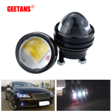 GEETANS 1 pair 15W 12V Super Bright LED Light Eagle Eye Daytime Running Light DRL Lights Waterproof Parking DC12V for Audi DE(China)