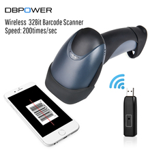 DBPOWER Wireless Barcode Scanner Red Light CCD Portable Laser Handheld Scaner Reader for Warehouse Book Film Retail Store(China)