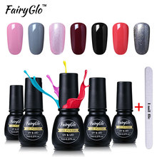 FairyGlo 1pcs Gel Nail Polish+1 Buffer File Nail Art Set Soak off Vernis Semi Permanent Long Last Nails Gel Professional Tool