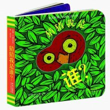 Chinese comic  book : Peek  a  who , Chinese mandarin short story books for baby aged 0-2 years old with pictures