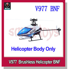 WLtoys V977 Power Star X1 6CH 2.4G Brushless RC Helicopter Body Only with 3 axis and 6 axis gyro(China)