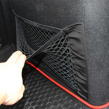 Practica Car Trunk Box Storage Bag Mesh Net Bag 40cm*25cm car-styling for saab key 9-3 9-5 emblem 93 evening dress 95 900 9000(China)