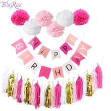 FENGRISE Birthday Decor Gold Tissue Paper Tassels Pompoms Boy Girl Happy Birthday Banner Baby Shower Kids Favors Party Supplies