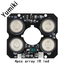 Yumiki 4pcs array IR led Spot Light Infrared 4x IR LED board for CCTV cameras night vision (52mm diameter)