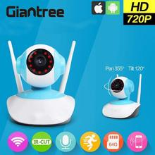 Giantree Wireless Network WiFi Home Security Cam IP Camera Cam Surveillance CCTV Pan Tilt CMOS Surveillance Camera Baby Monitor