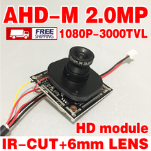 2.0MegaPixel 1920*1080 ahd digital 3000tvl Finished camera board chip bnc video Monito 6mm lens+ircut+cable integration products(China)