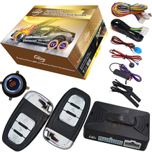RFID card car alarm system PKE car alarm RFID  smart key lock or unlock automatically remote start push start button