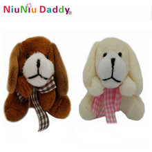 Plush Dog keychain 6cm with 2 colors Plush toys wholesale 40pcs/lot