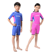 Short Sleeve Children 2.5mm Neoprene Wetsuit  Kids Swimming Wear Surfing Diving Swimming Clothes Jumpsuit Bodysuit Swim Wear