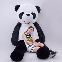 Hot Sale 130cm Lovely Panda Plush Toy Large Size White Black And Panda Stuffed Animal Children Birthday Gift
