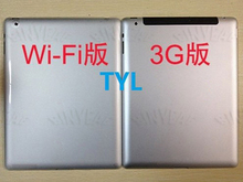 New Replacement For Apple 2 2rd Gen Wifi or 3G Version Back housing Back Cover 64GB 32GB 16GB 10pcs/a lot free shipping