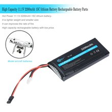 Hot! Parts & Accs Power 11.1V 2200mAh 15C lithium Battery Li-POLY Rechargeable Battery Discount New Hot!(China)