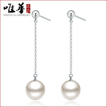 China only 925 Sterling Silver Long tassel Pearl Earrings Ear female Korean version of wholesale jewelry manufacturers