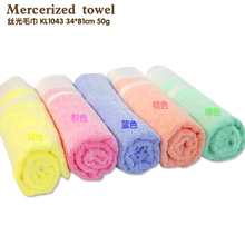 34*81cm Decorative Cotton Terry Hand Towels,Elegant Embroidered Bathroom Hand Towels,Face Hand Towels,(China)