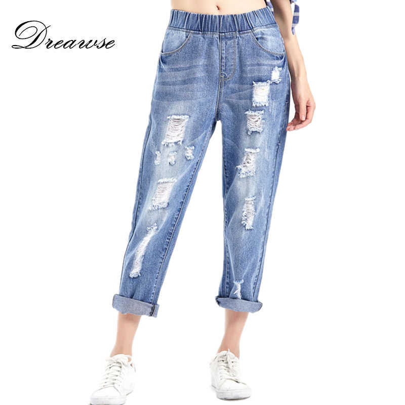 Dreawse Free shipping New Slim Harem Pants Vintage High Waist Jeans New Womens Pants Ankle-Length Pants Loose Denim Pants MZ2501