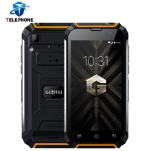 GEOTEL G1 7500mAh Battery Power Bank Function Smartphone Android 7.0 5.0 inch MTK6580A 1.3GHz Quad Core 2GB RAM 16GB ROM Mobile