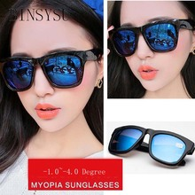 Prescription -1.0 -1.5 -2.0 Fashion Finished Myopia Sunglasses Men Women Short sighted Optics Eyewear