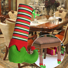 Chair Leg Cover Xmas Decoration Home Kitchen Christmas Party Supplies Set
