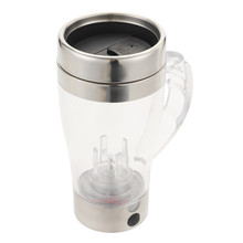 2017 Electric Protein Shaker Blender Mixing Coffee Cup Continental Cup Lazy Self Automatic Stirring Mug
