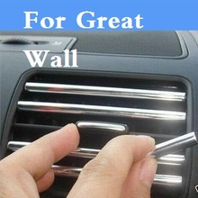 U Car decoration strip air conditioning outlet blade stickers For Great Wall Hover M1 Hover M2 M4 Pegasus Peri Safe Sing RUV(China)