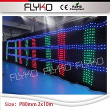 2m high by 10m width P8 led video curtain animation graphics texts gif programmable vision backdrop
