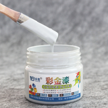 100g Gray Paint, environmentally friendly water-based paint, furniture, iron doors, wooden doors, handicrafts, wall, painting.(China)