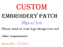 Custom Embroidery Patch DIY 50 pieces/lot  fashionable mixed assorted clothing patches Applique garment