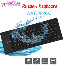 Free shipping 85keys Russian letters Wire USB Interface silicon keyboard Russian layout waterproof Folding for PC Desktop Laptop