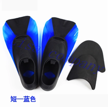 2016 hot sale new adult or kids Professional diving flipper frog shoes adjustable diving equipment Submersible short Fins