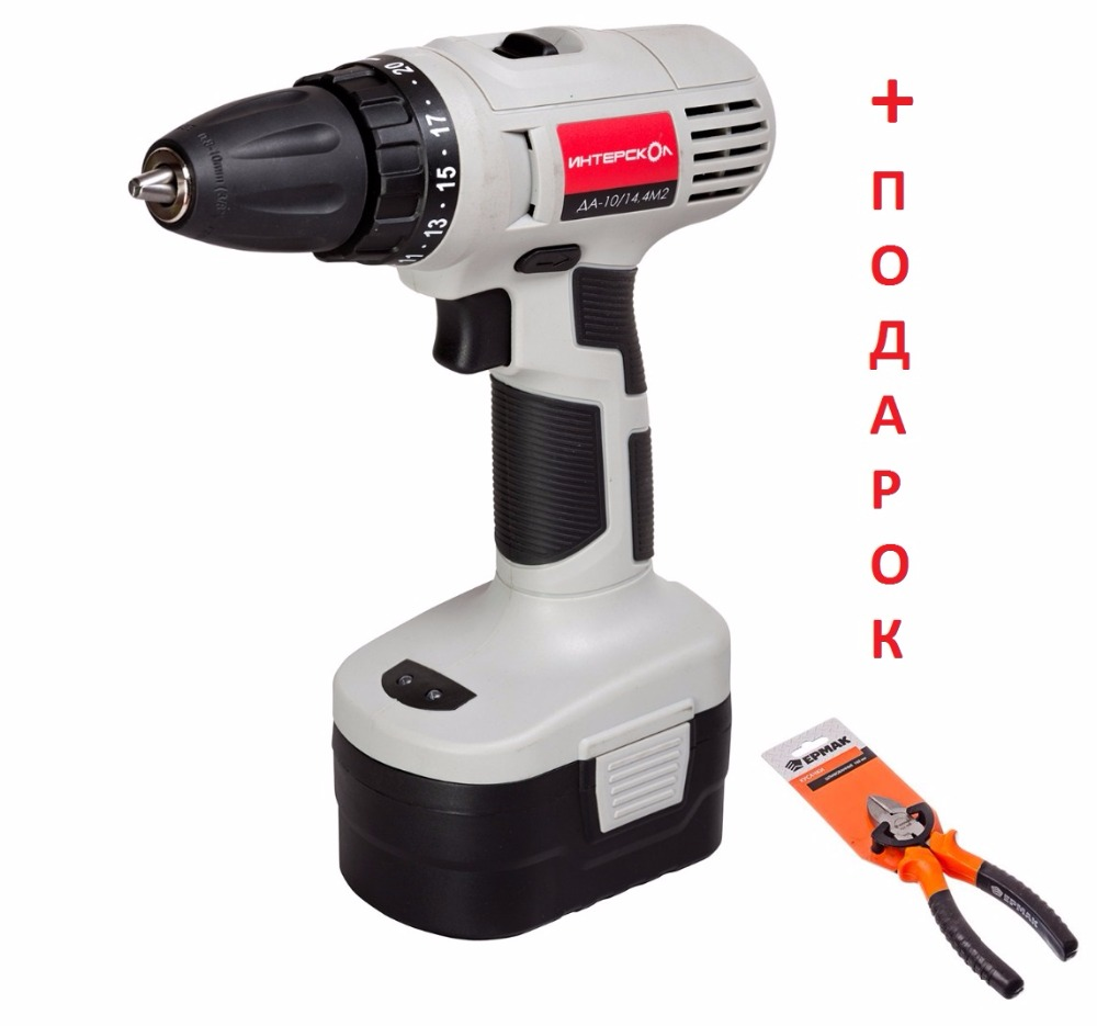 electric screwdriver high quality 13\18M2 electric drill tools for repair<br><br>Aliexpress
