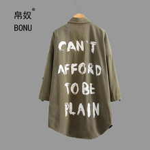 BONU Europen High Quality Back Letter Basics Long Jackets Women Coats Outwear Army Green feminina Jacket Coat Women Dust coat